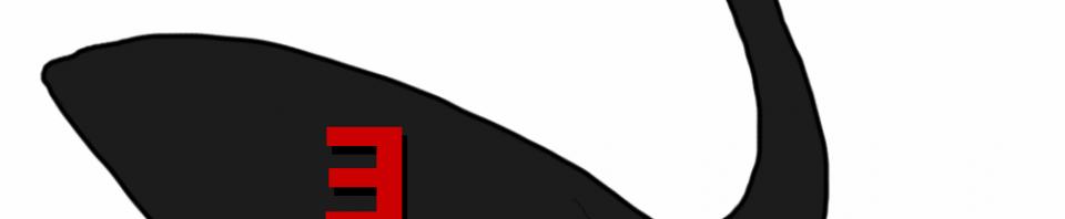 Black swans exist